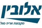 logo_alubin(2)